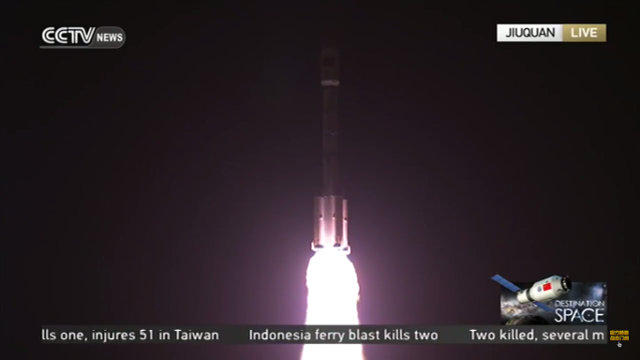 Tiangong-2 after blasting off atop a Long March 2F T2 rocket (Image courtesy CCTV)