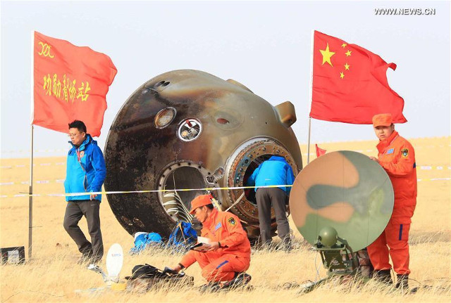 The return capsule of the Shenzhou 11 spacecraft (Photo courtesy Xinhua/Li Gang)
