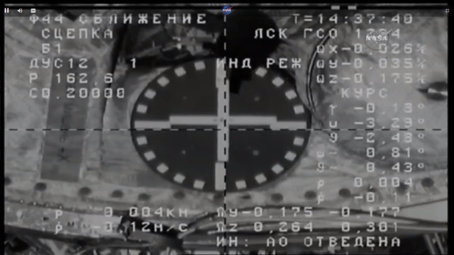 The Progress MS-6 docking seen from the cargo spacecraft (Image NASA TV)