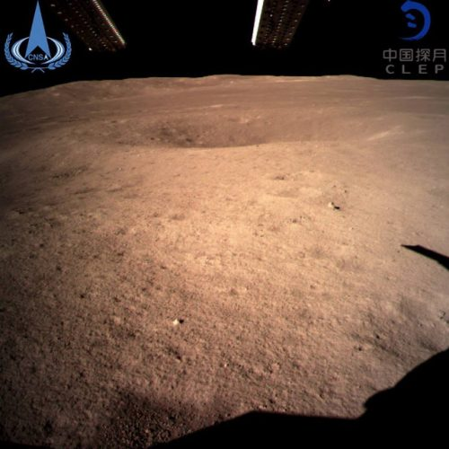 Photo of the Moon's area where the Chang'e-4 mission landed (Photo courtesy China national space administration)