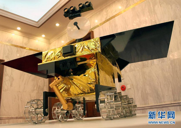 The Yutu, which means Jade Rabbit, lunar rover (Photo courtesy news.cn. All rights reserved)