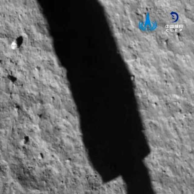 The Moon's surface seen by the Chang'e-5's lander, including its shadow (Photo courtesy China National Space Administration/CLEP)