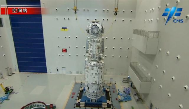 The Tianhe module (Photo courtesy CMS)
